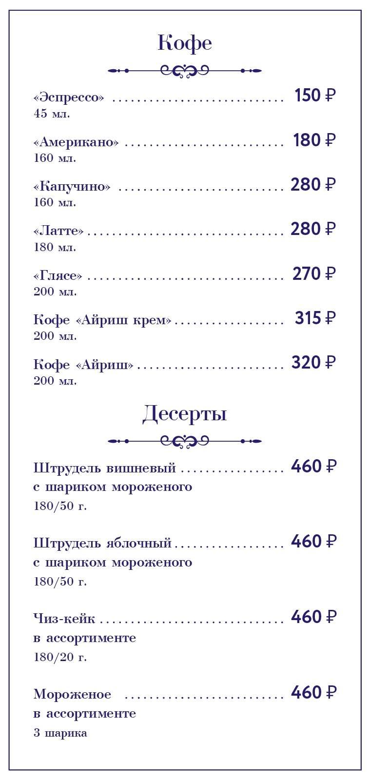 ЧАЙНАЯ_2