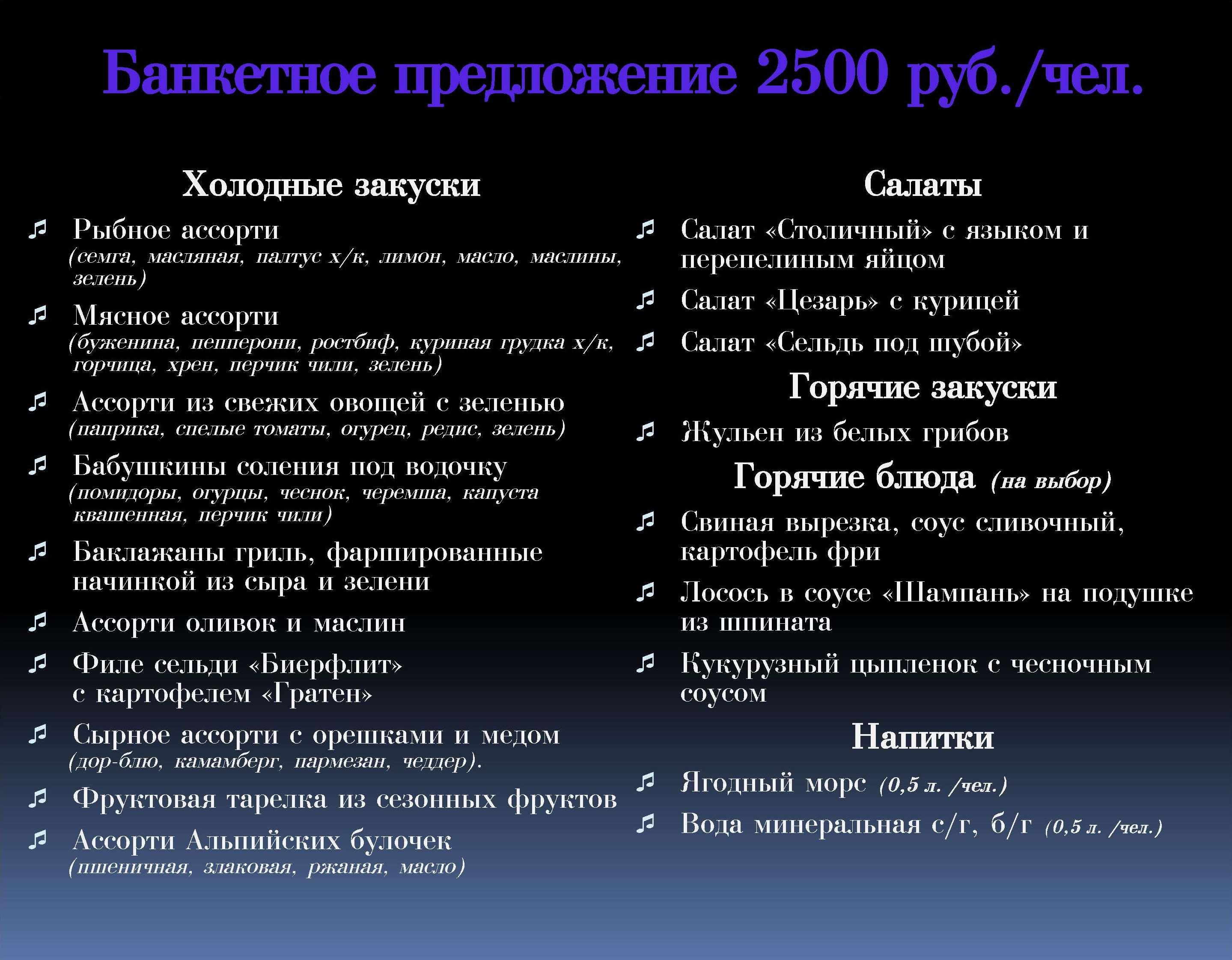 Banket0003-min