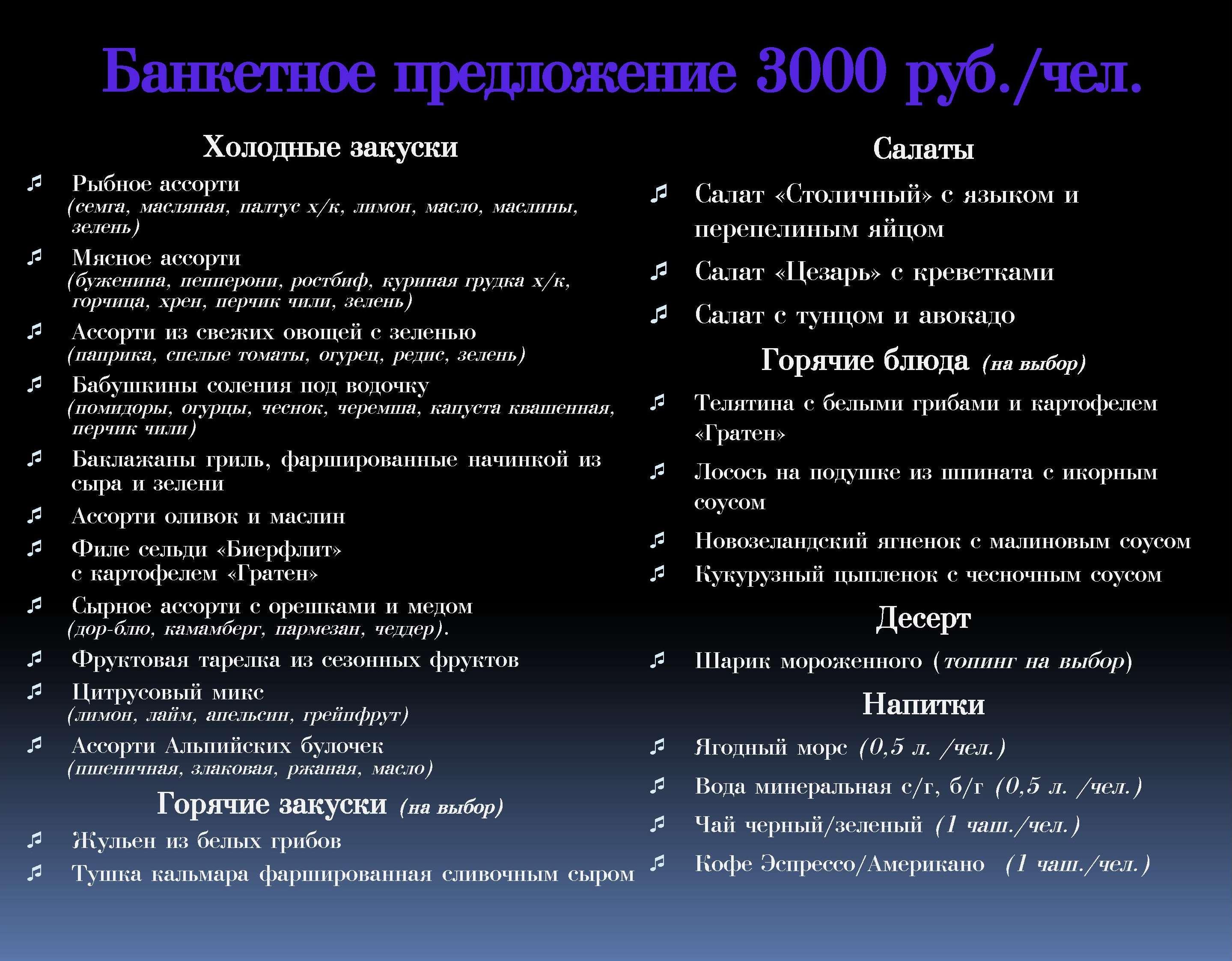 Banket0004-min