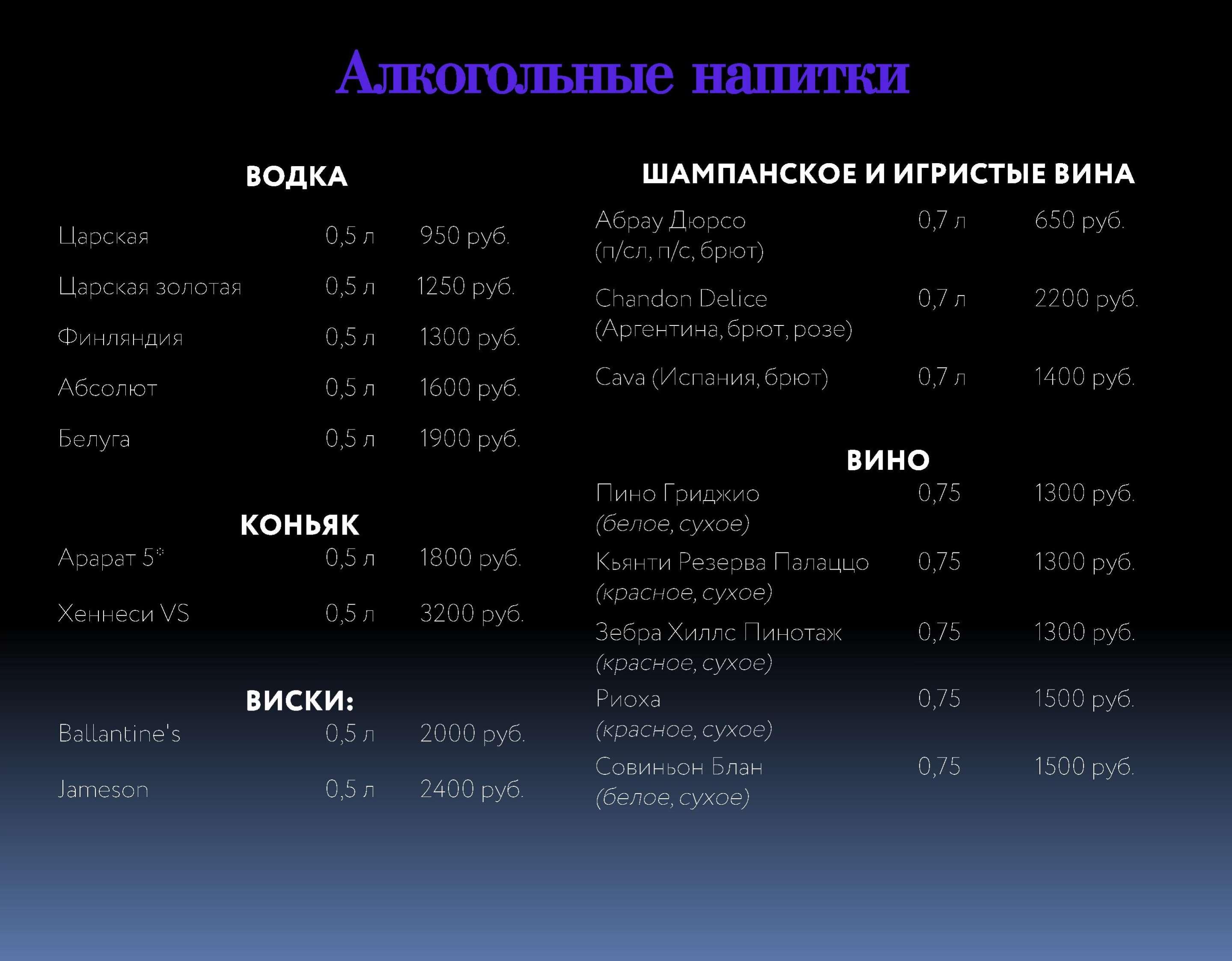 Banket0005