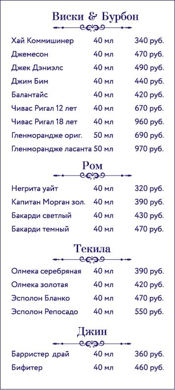 bar2-1