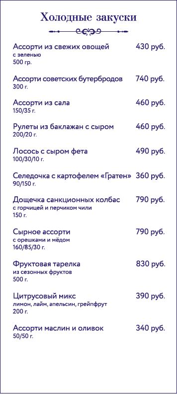 mnu1-1