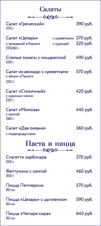 mnu2-1