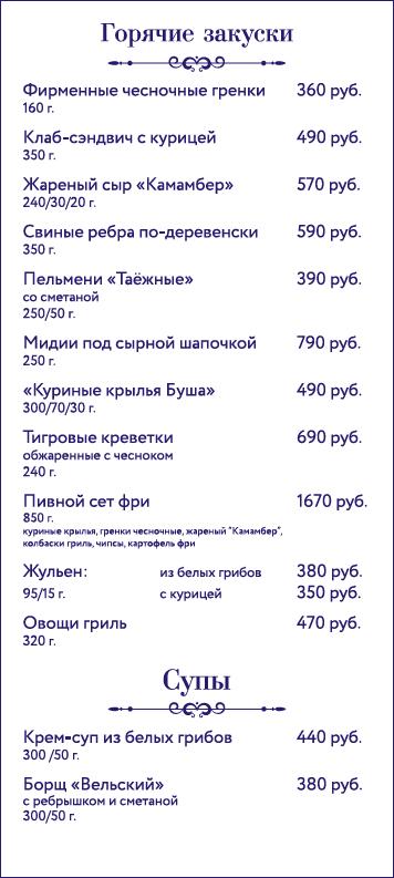 mnu2-2